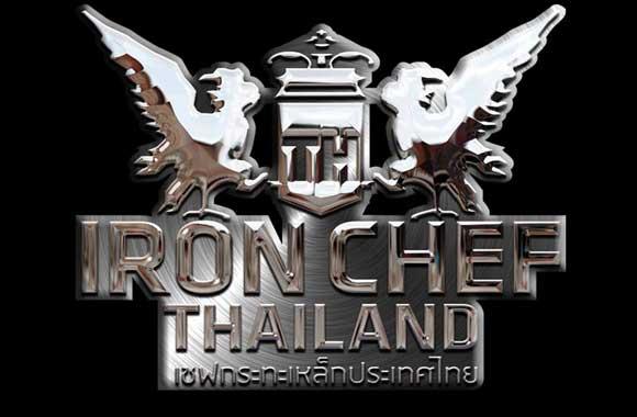 ironchefthailandfood